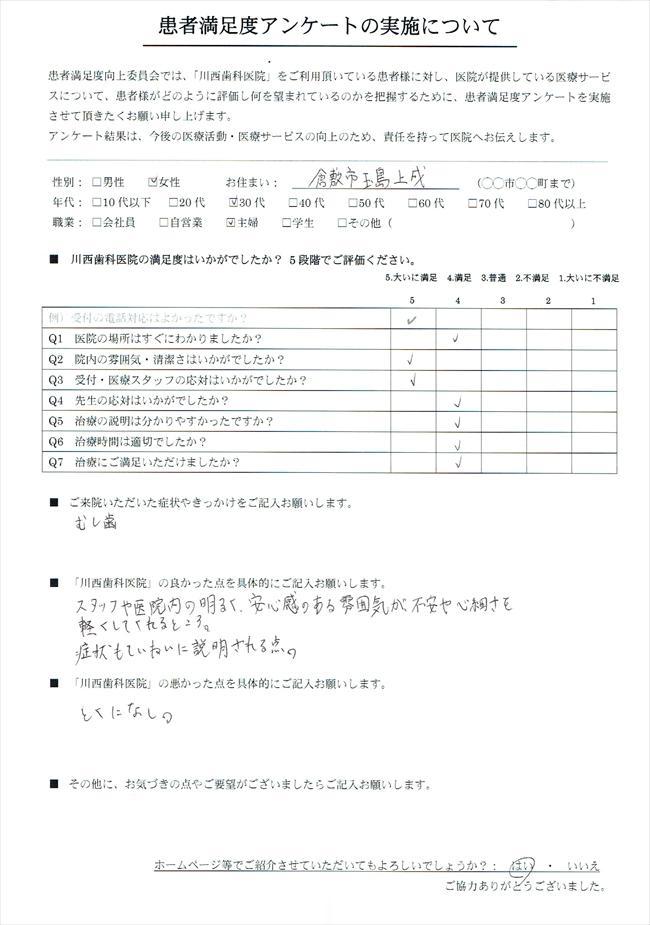 CCF20140603_R